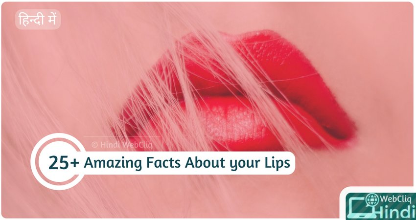 secret lips in hindi