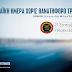 ΕΛ.ΑΣ:Στόχος μας το ΜΗΔΕΝ! 21 Σεπτεμβρίου-Ευρωπαϊκή Ημέρα χωρίς Θανατηφόρο Τροχαίο [video]