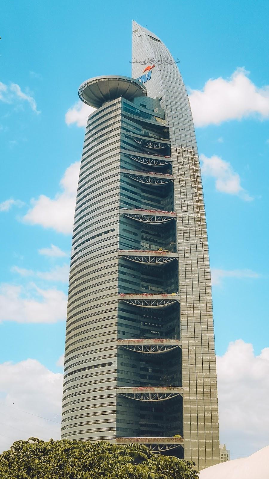 Menara Telekom, Bangsar