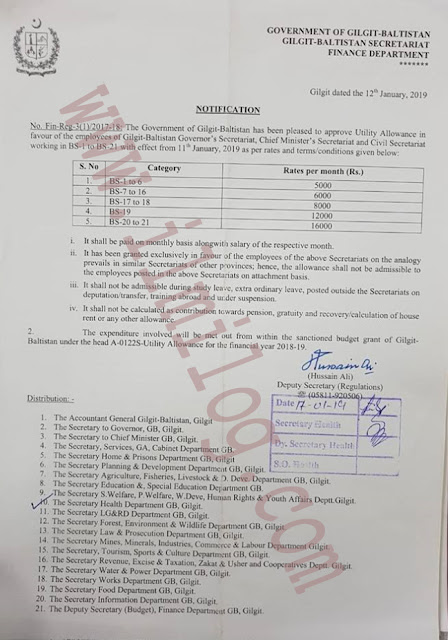Notification of utility services