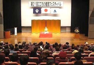 こころの健康フェスティバル 三遊亭楽春講演会「笑いで健康、メンタルヘルスケア講演会」
