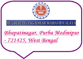 Mugberia Gangadhar Mahavidyalaya, Bhupatinagar, Purba Medinipur - 721425, West Bengal
