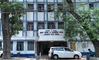 বাঁকুড়ার জেলা শাসক