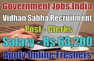 Vidhan Sabha Recruitment 2018