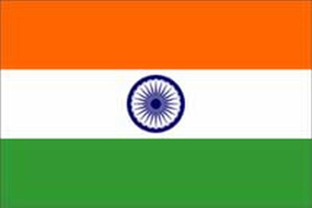 India S Flag: RARE STUFF: Rare Indian Flags