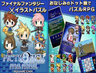 ピクトロジカ ファイナルファンタジー Pictlogica Final Fantasy App