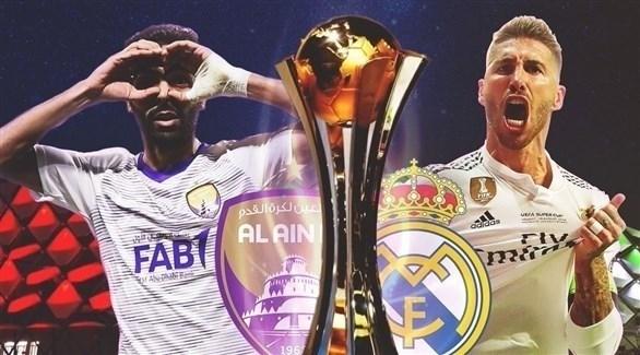 موعد مباراة ريال مدريد والعين بتاريخ 22-12-2018  نهائي كأس العالم للأندية