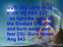 sikh-festivals