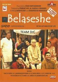 Belaseshe (2015) Bengali Movie 300mb Download