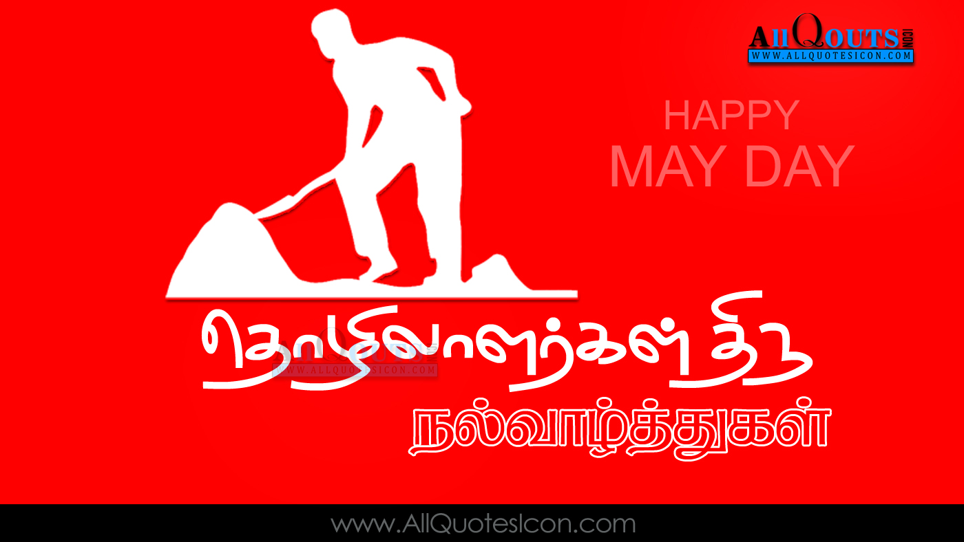 2017 may day greetings images best tamil labour day quotes pictures tamil may day images and nice tamil may m4hsunfo