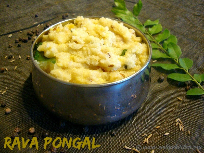 images for Rava Pongal Recipe / Rava Khara Pongal Recipe / Sooji Pongal Recipe