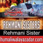 https://www.humaliwalyazadar.com/2018/09/rehmani-sister-nohay-2019.html