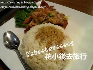 背包豬在荔枝角吃越南菜-香茅豬扒飯
