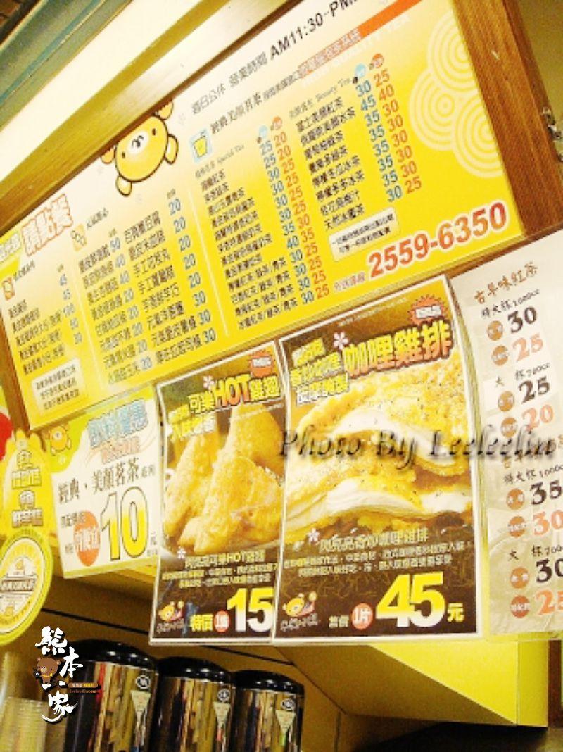 捷運雙連站美食小吃|禾楓小熊黃金雞排專賣店|近雙連市場