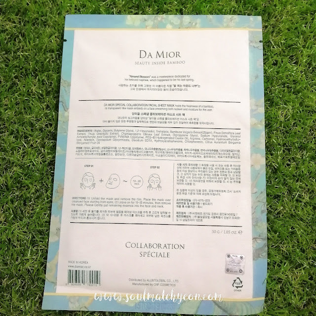 Review; Da Mior's Beauty Inside Bamboo Nude Seal Sheet Mask