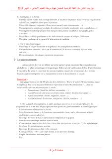 دليل بناء الاختبارات للغة الفرنسية Guide-Primaire+Fran%