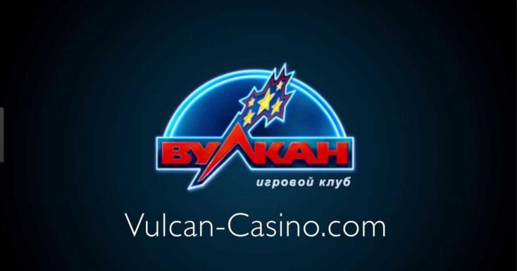 vulcan russian com