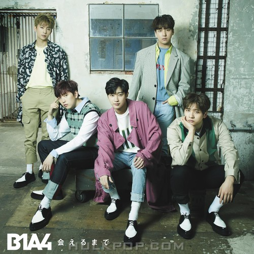 B1A4 – Aerumade -Japanese Ver.- – Single (ITUNES PLUS AAC M4A)