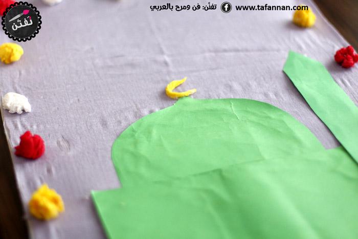 سجادة على الباب نشاط رمضاني Ramadan door carpet