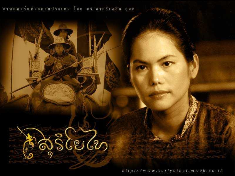 ไตเติ้ล : รีวิวหนังสุริโยไท เป็นหนังที่รวบรวมพระเอกไทยไว้ในเรื่องเดียวกัน