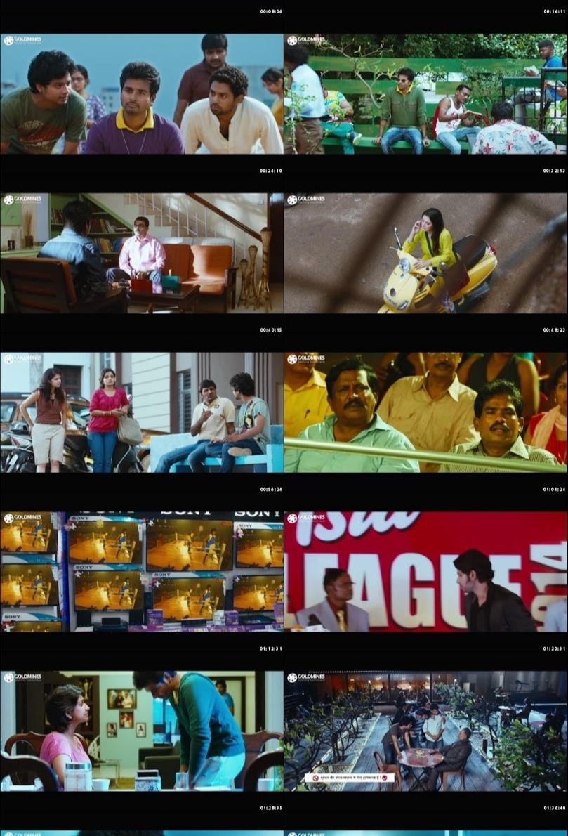 maan karate full movie download 480p