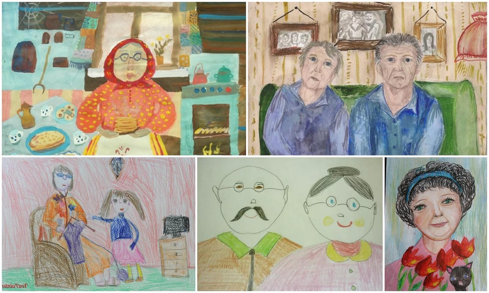 Юбилей, пожилые люди рисунок детей