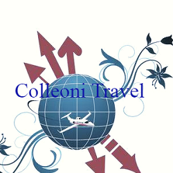 Agentia de turism Colleoni Travel