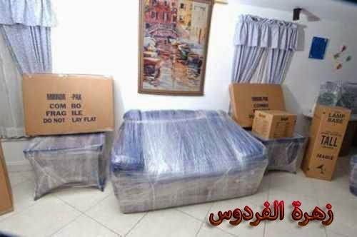 تخزين اثاث بالرياض (الموقع للبيع)