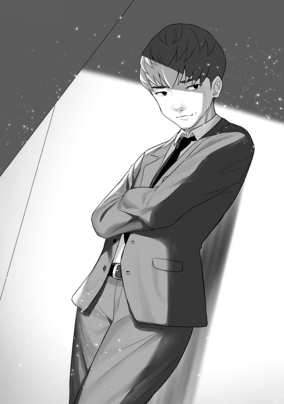 อ่านการ์ตูน Nishino Gakunai Caste Saikai Ni Shite Ino Sekai Saikyo No Shonen ตอนที่ 6 หน้าที่ 25