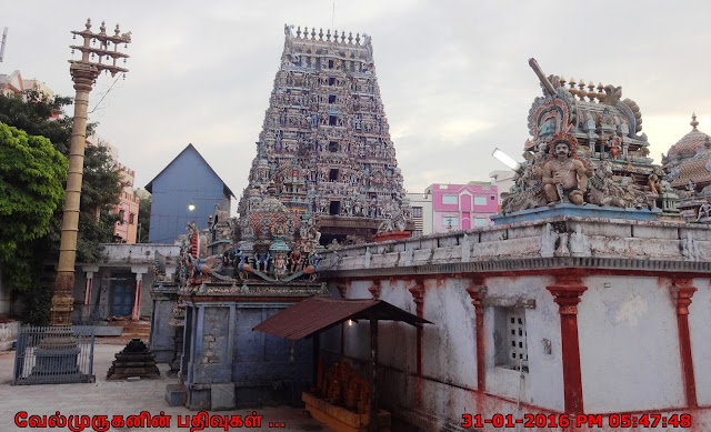 Mannady Mallikeswarar Temple
