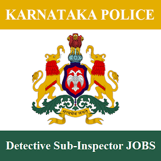 Karnataka State Police, KSP, Police, Police Recruitment, KSP Answer Key, Answer Key, ksp logo