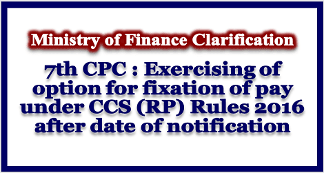 exercising-option-for-fixation-of-pay-under-ccs-rp-rules-2016
