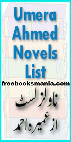 Novel pdf urdu list