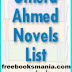 Umera Ahmed Novels list pdf download