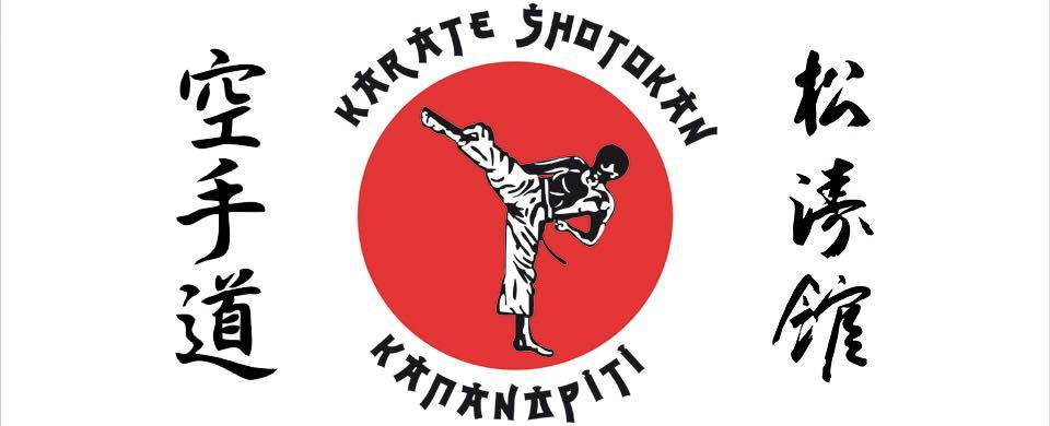 Καράτε Shotokan Καπανδρίτι