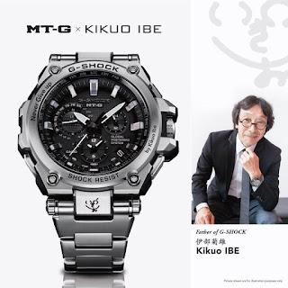 Casio G-Shock MT-G X Kikuo Ibe MTG-G1000D
