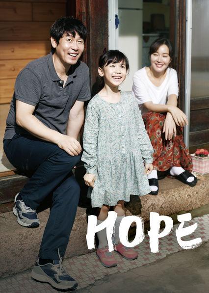 Sinopsis Hope / Wish / Sowon / 소원 (2013) - Film Korea