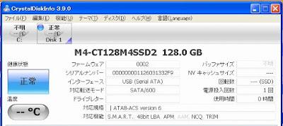 bh10ns30 ファームウェア 更新できない