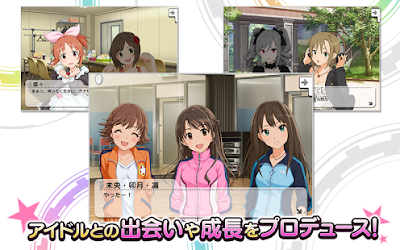 The Idolmaster Cinderella Girls Starlight stage Mod Apk