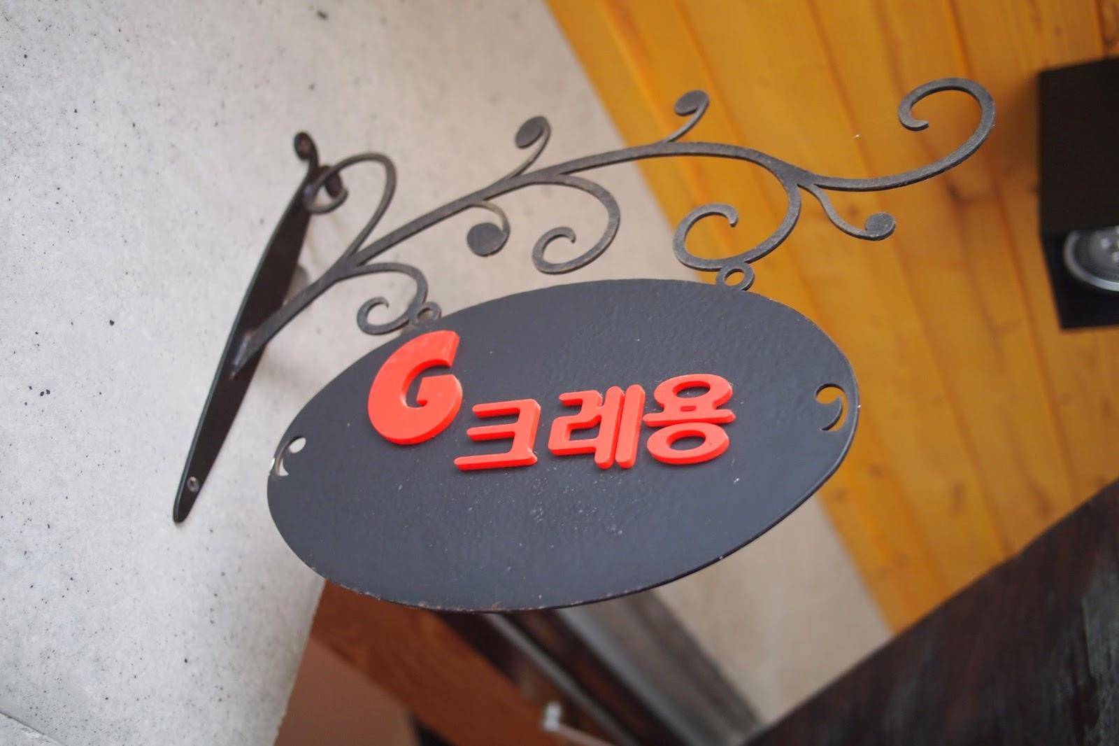 Yuk Tengok G-Crayon Room. Kamar Pribadi G-Dragon Ini Bisa Kita Sewa