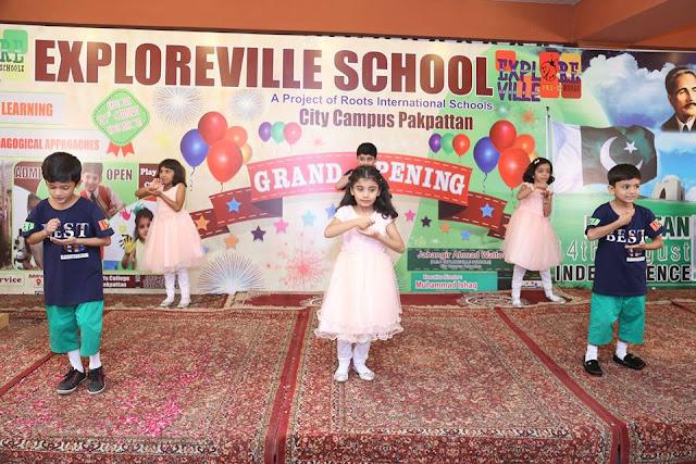 ExploreVille School Pakpattan