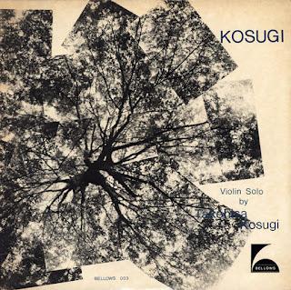 Takehisa Kosugi, Violin Solo