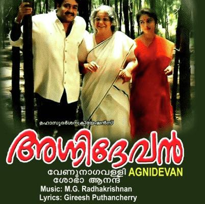 Agnidevan (1995): Nilaavinte neelabhasma kuri aninjavale Song Lyrics