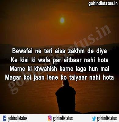 Yaad Aati Hai Shayari