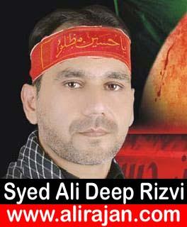 Syed Ali Deep Rizvi Nohay 2017 Free Download