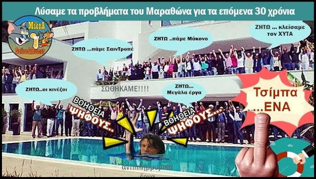 https://www.dimotisnews.gr/dimotikes_ekloges_2019_erchetai_katakraygi_kai_olethros_gia_ti_dimotiki_parataxi_toy_ilia_psinaki.php?page=1