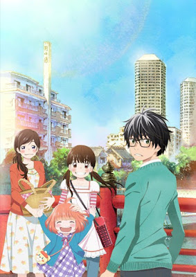 March Comes in Like a Lion: 3-gatsu no Lion ตราบวันฟ้าใส