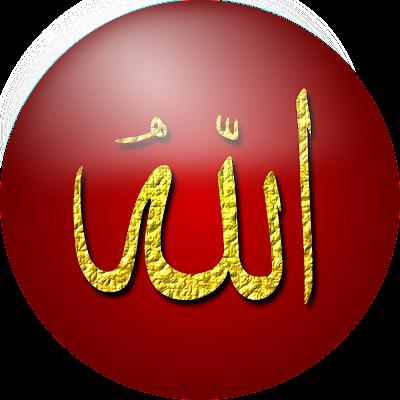 Kaligrafi Allah 3d Hd