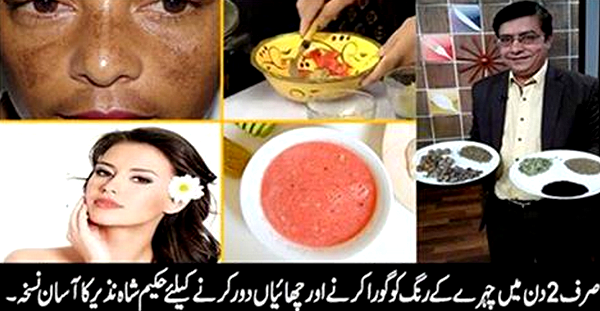 How To Get Glowing And Pimples Free Skin