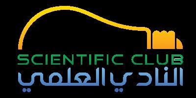 انطلاق نشاط نادي العلوم بمعهد وادي بالحامة